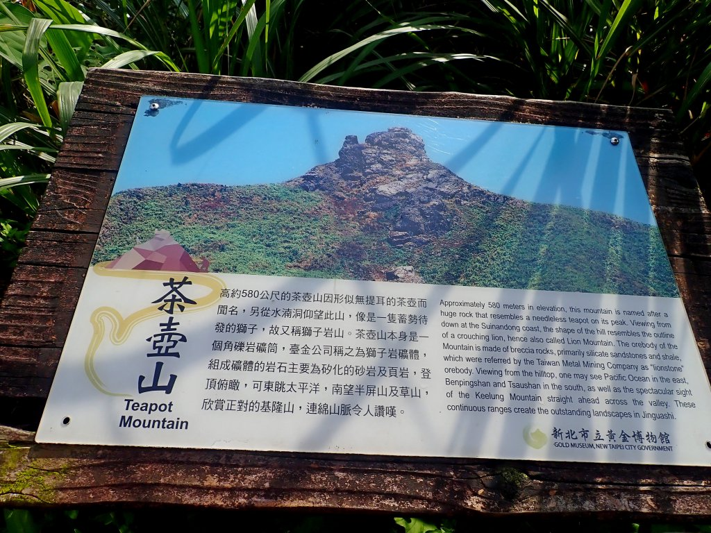 黃金神社、黃金瀑布、和平島公園悠遊   _636678