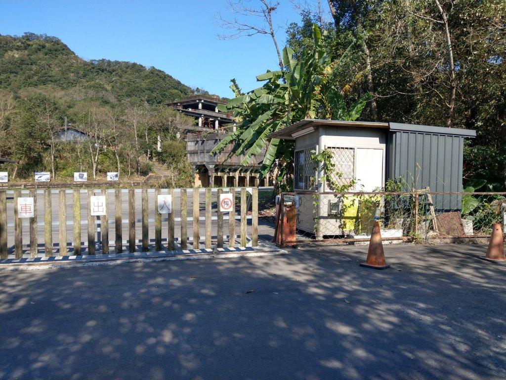 五分山(小百岳#10) & 十分瀑布 (2021/2/1)_1422685