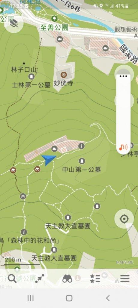 劍潭山是座公園山_1322382