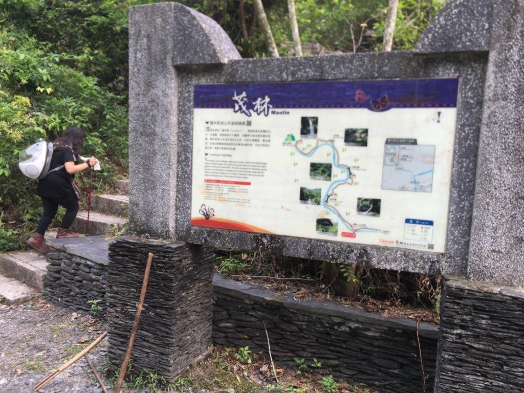 茂林國家風景區羅木斯步道_912016