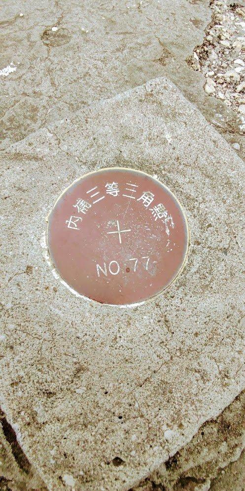 【高雄旗津】CP值最高的山海步道-旗后步道_1357523