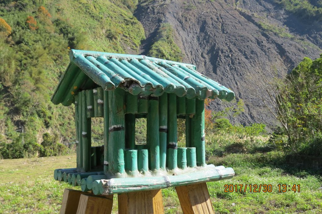 秀巒溫泉步道_234051