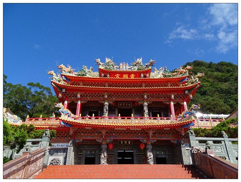 南庄/仙山步道(小百岳)_760322