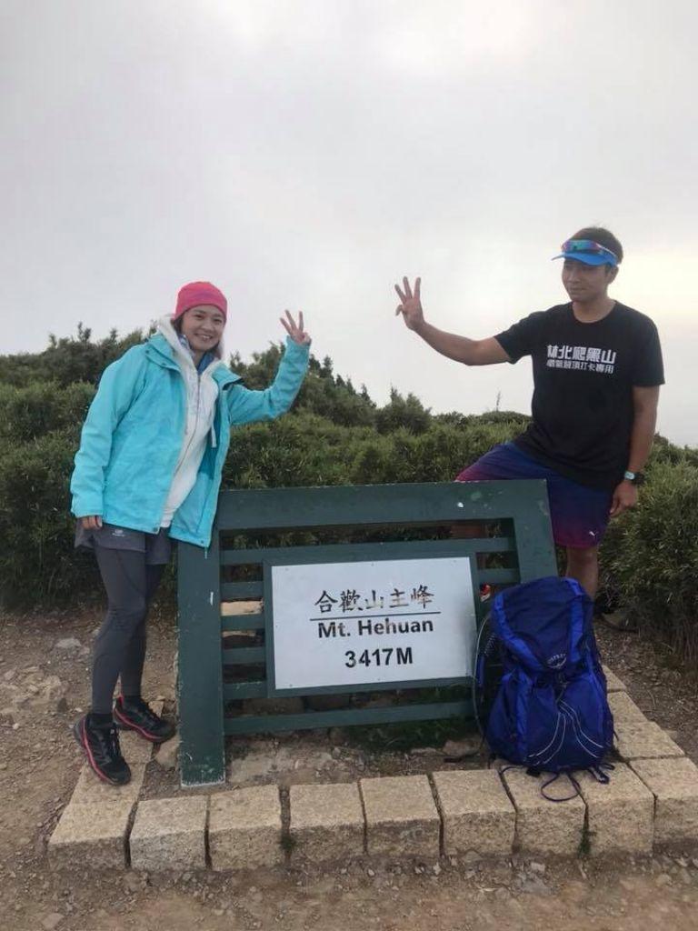 2018.6.16第三百岳-合歡主峰_355080