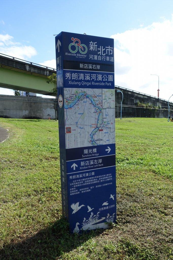 秀朗清溪河濱公園.小碧潭河濱公園_1143097