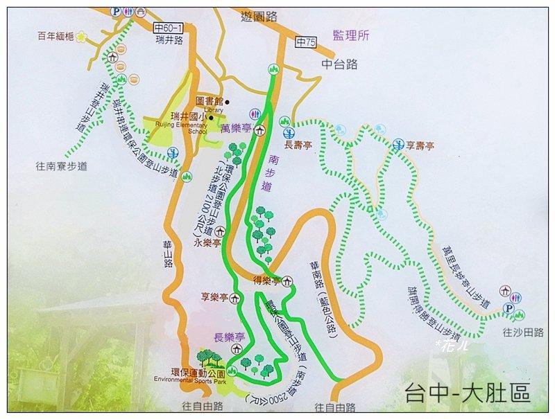 大肚/環保公園南步道_728115