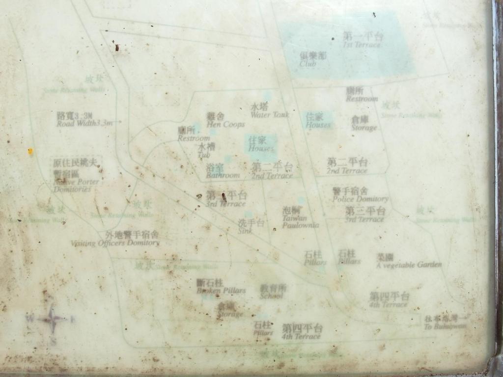 太魯閣國家公園~錐麓古道_47544