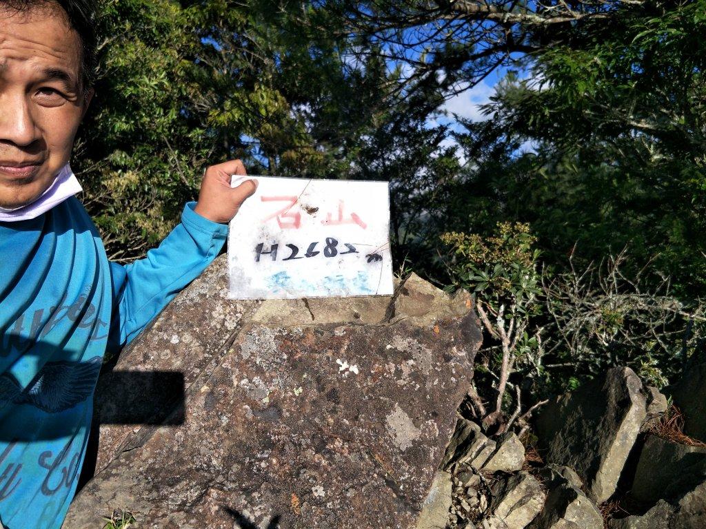 石山步道20210508_1421670