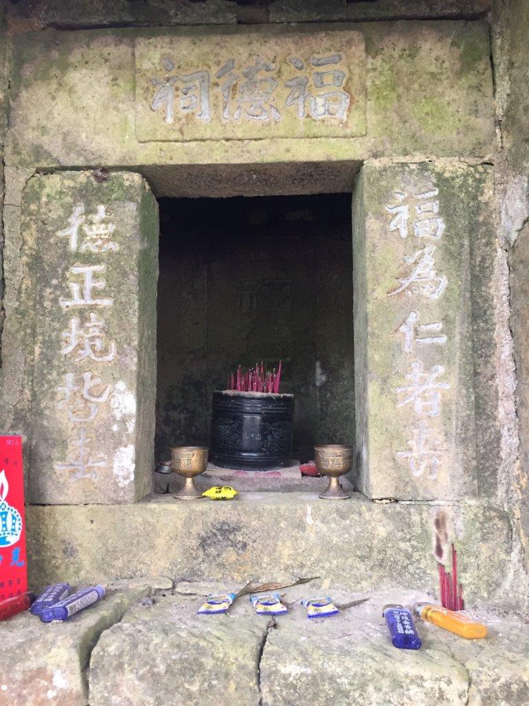 淡蘭古道中段-哈利波特的魔杖_1061446