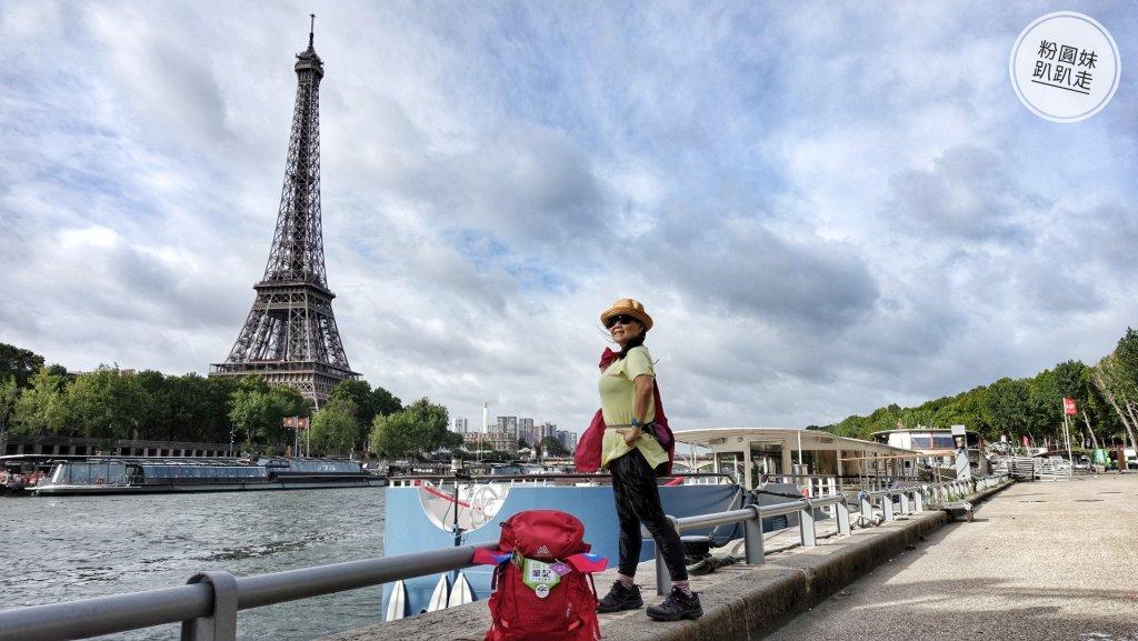 【勇氣2.0朝聖之旅】朝聖前先來巴黎漫步_647710