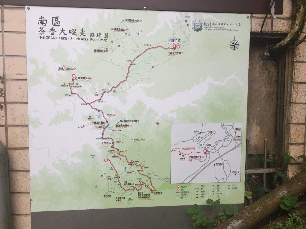 臺北步道大縱走:中華科技大學至捷運麟光站_569587