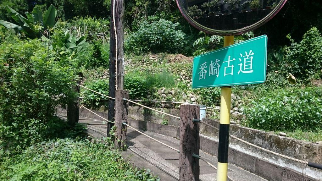 電火圳生態步道順訪梅子古道與南眉古道_356264