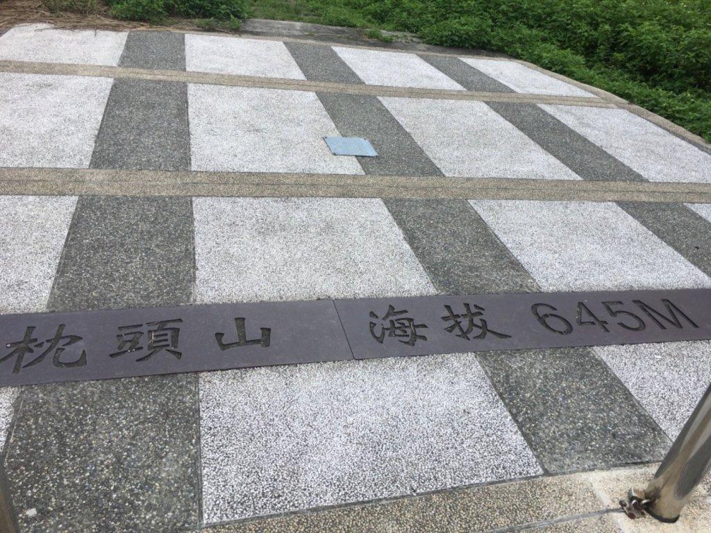 枕頭山觀景台_486072