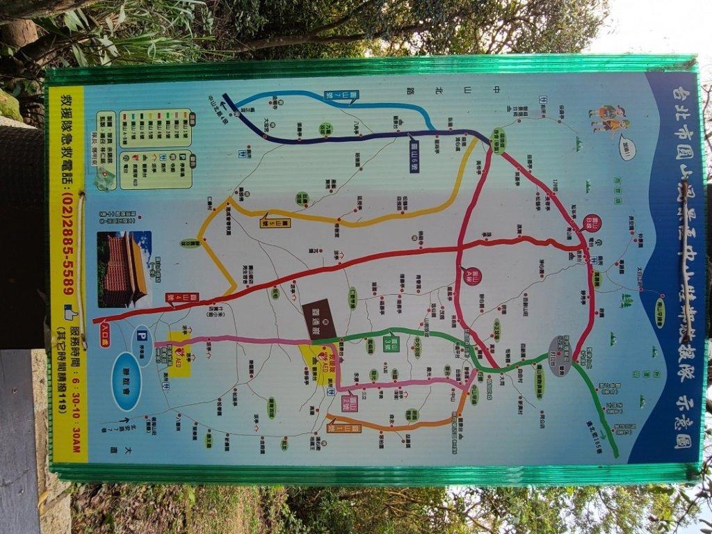 劍潭山是座公園山_1322318
