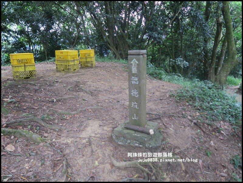 三峽鳶山步道初體驗_622112