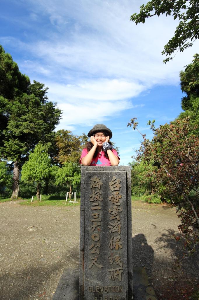 穿越歷史 : 能高越嶺,奇萊南華_58411