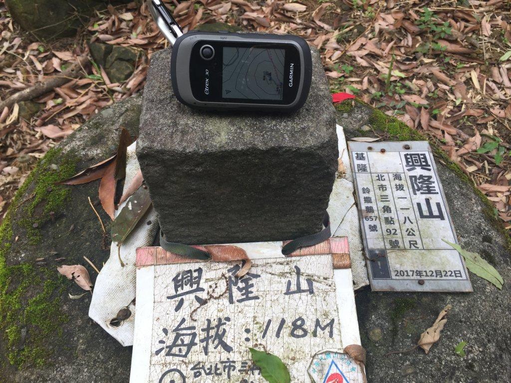 興隆山O行縱走_569335