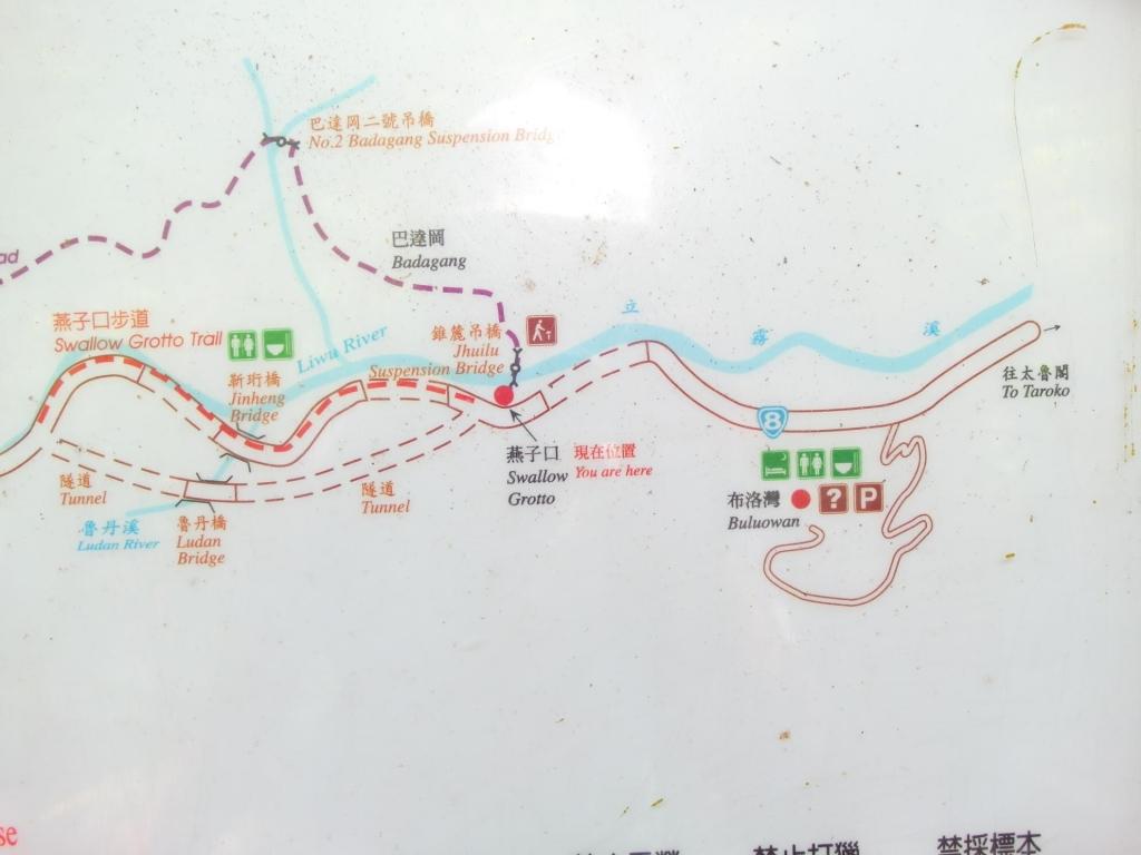 太魯閣國家公園~錐麓古道_47461