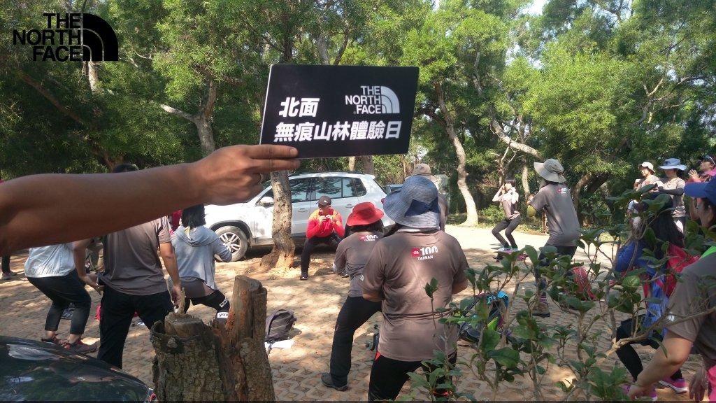 北面無痕山林體驗日-台中萬里長城場_421060