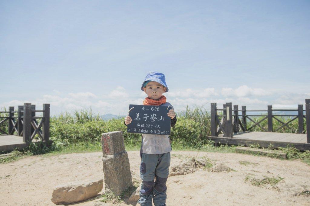 四歲小樂的第11座小百岳-姜子寮山_1031812
