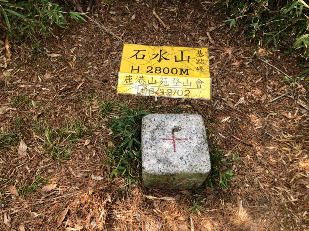 塔塔加五連峰_925477