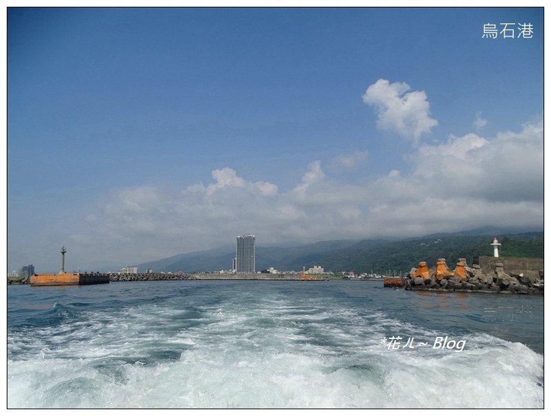 龜山島/401高地步道_635733