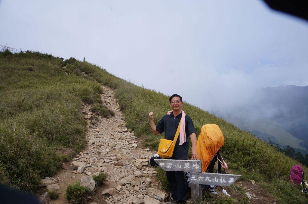 雪山主、東峰登山趣_388935
