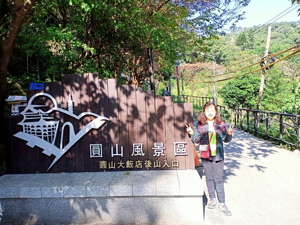 【臺北大縱走5】展望極佳的劍潭山、文間山_1241938