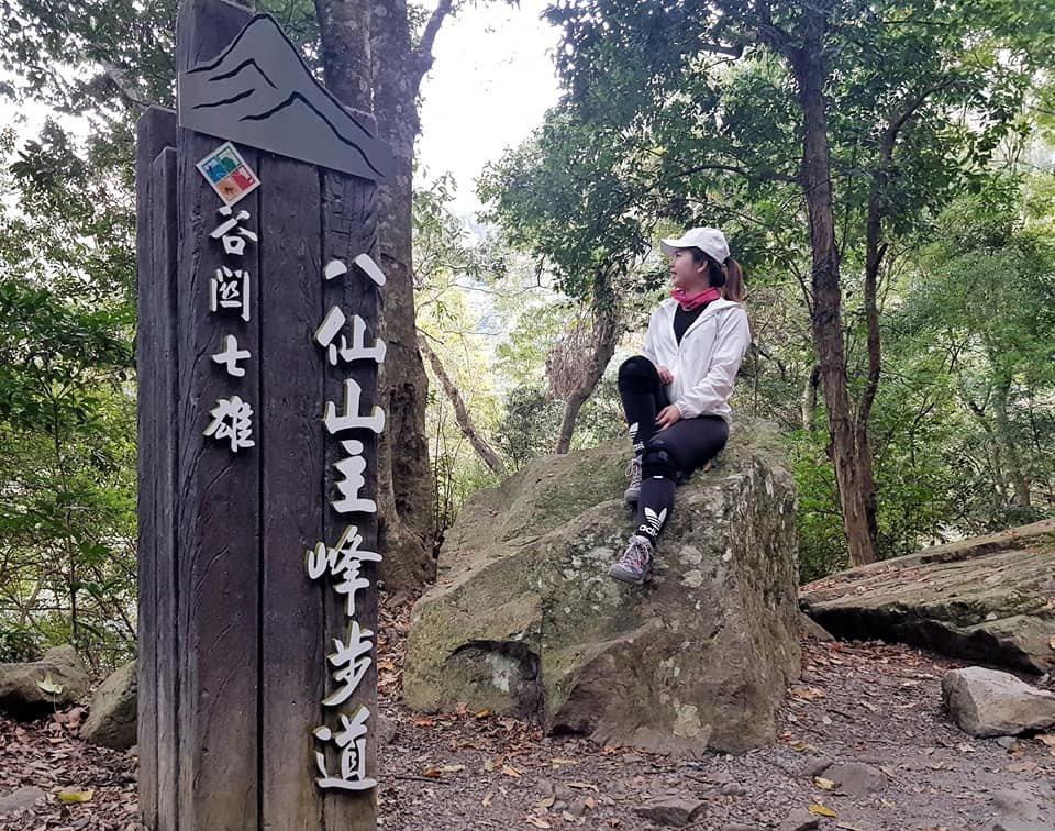 20181113谷關七雄老大八仙山_559458