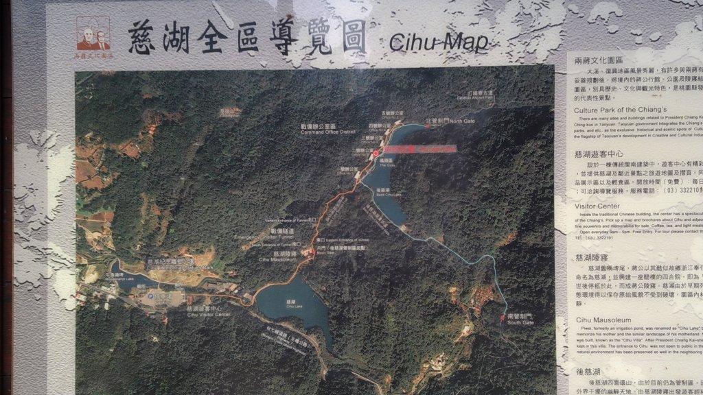 後慈湖(管制區)_1208665