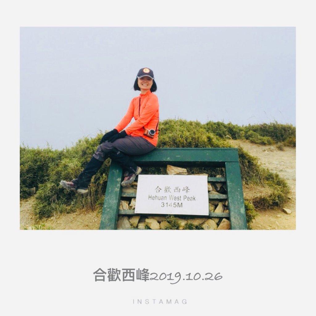 合歡北西峰下華崗_718266