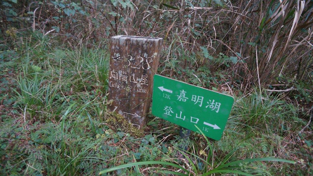 嘉明湖之淚_528785