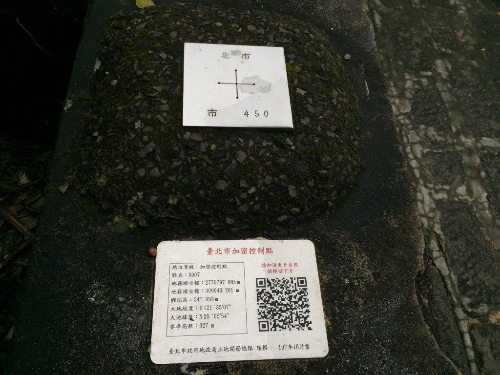 臺北步道大縱走:捷運劍潭站至碧山巖 _569756