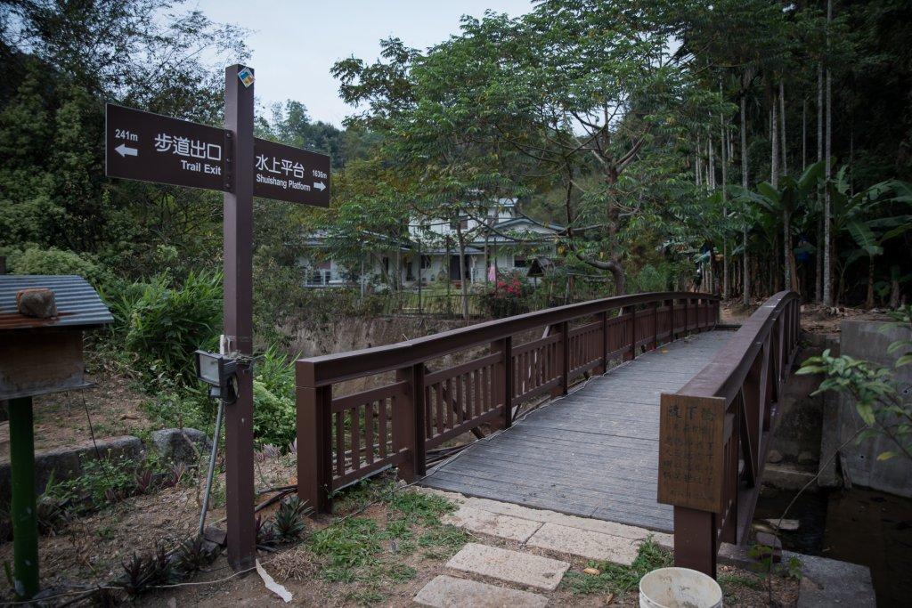 魚池鄉-澀水森林步道之水上瀑布_1171982
