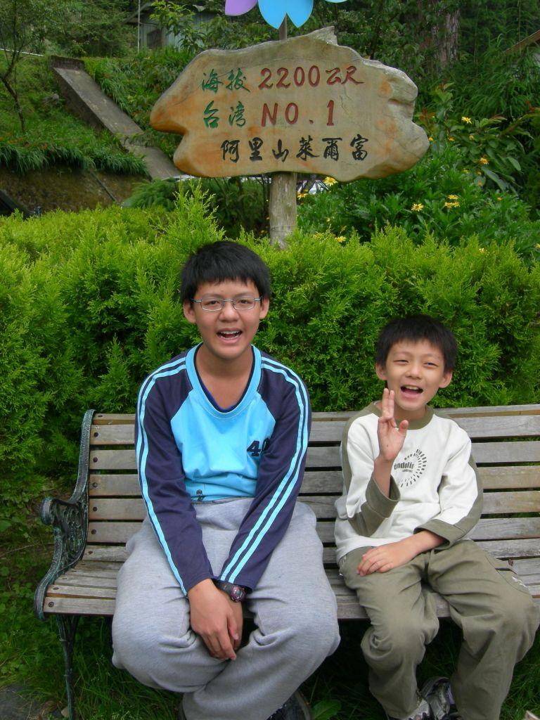 20100706 阿里山神木步道_187124