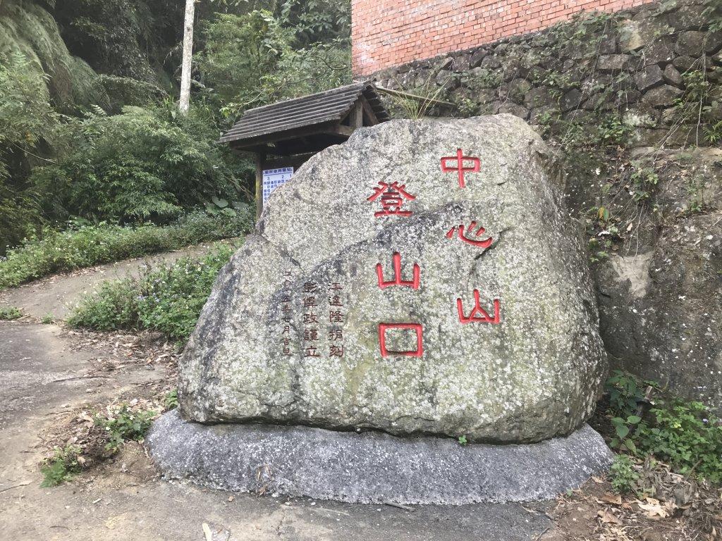 【九份二山】2019.10.11_717985