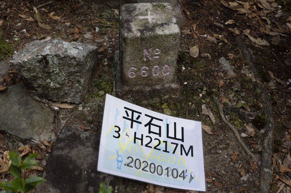 平石山2021.3.28_1325931