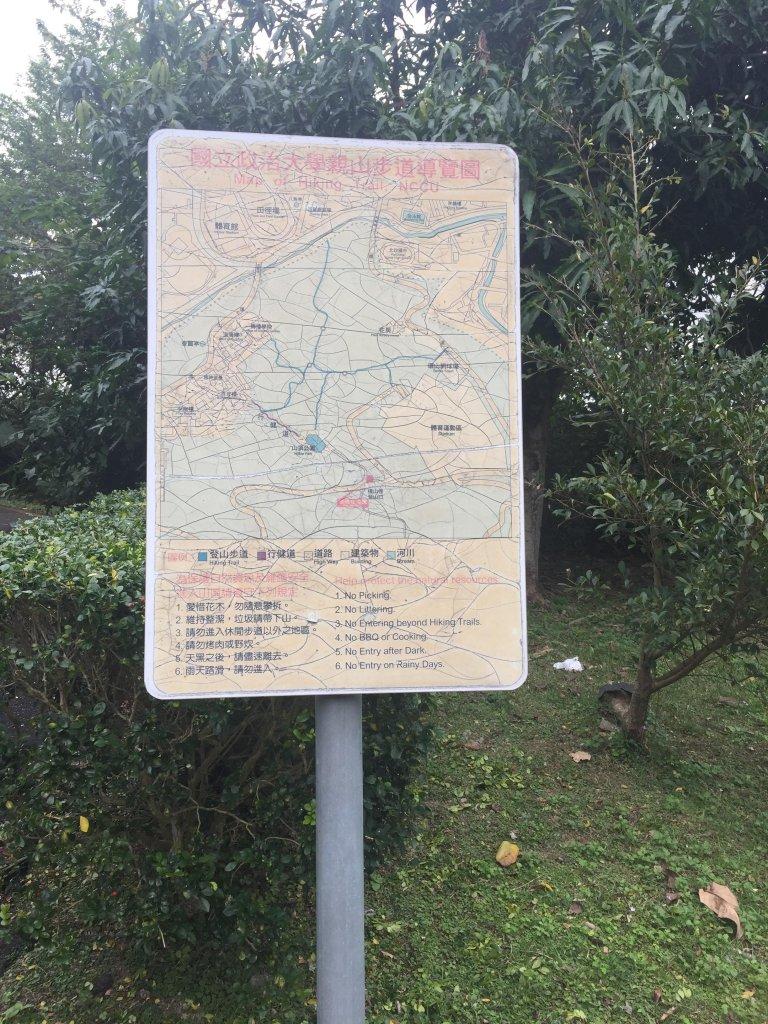 臺北步道大縱走:政大公車站至飛龍步_569481