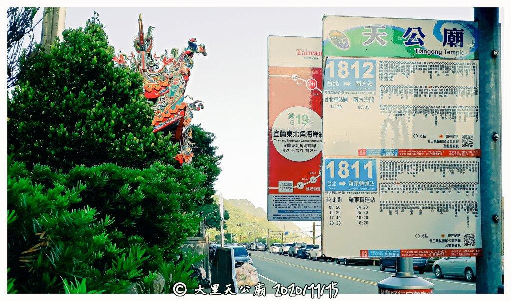 吾居吾墅=>灣坑頭山=>埡口=>天公廟_1171565