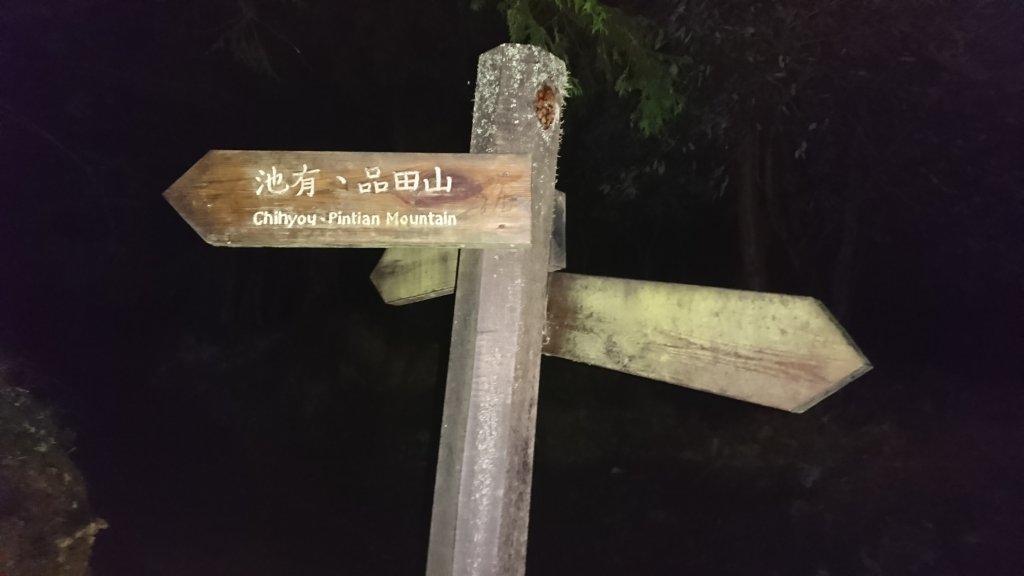 武陵四秀之池有品田單攻_584481