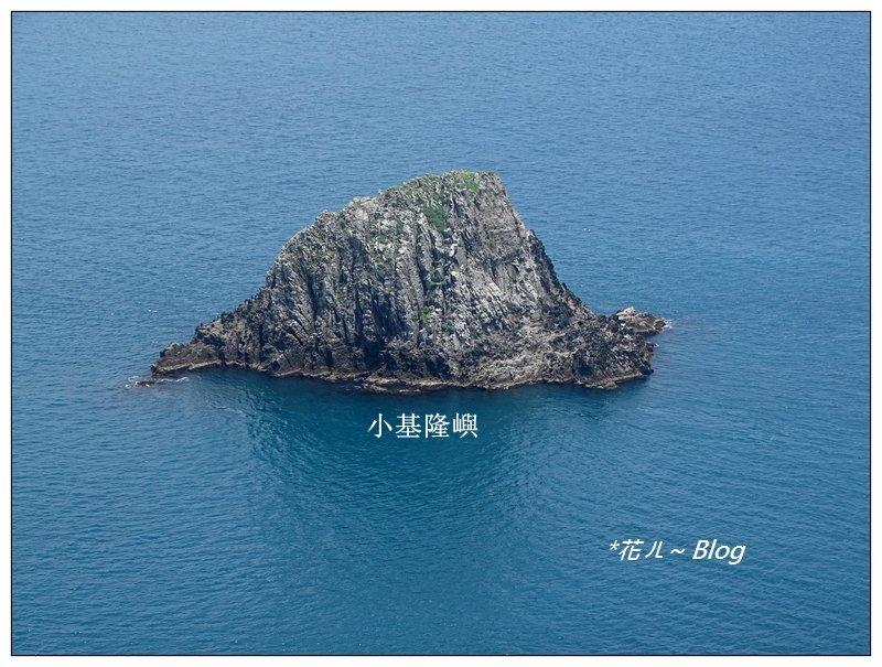 基隆嶼/燈塔步道_634537