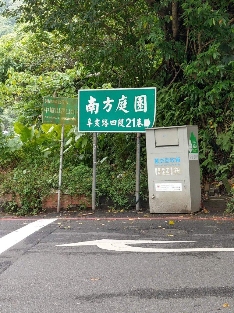 中埔山-福州山-富陽自然公園_685505