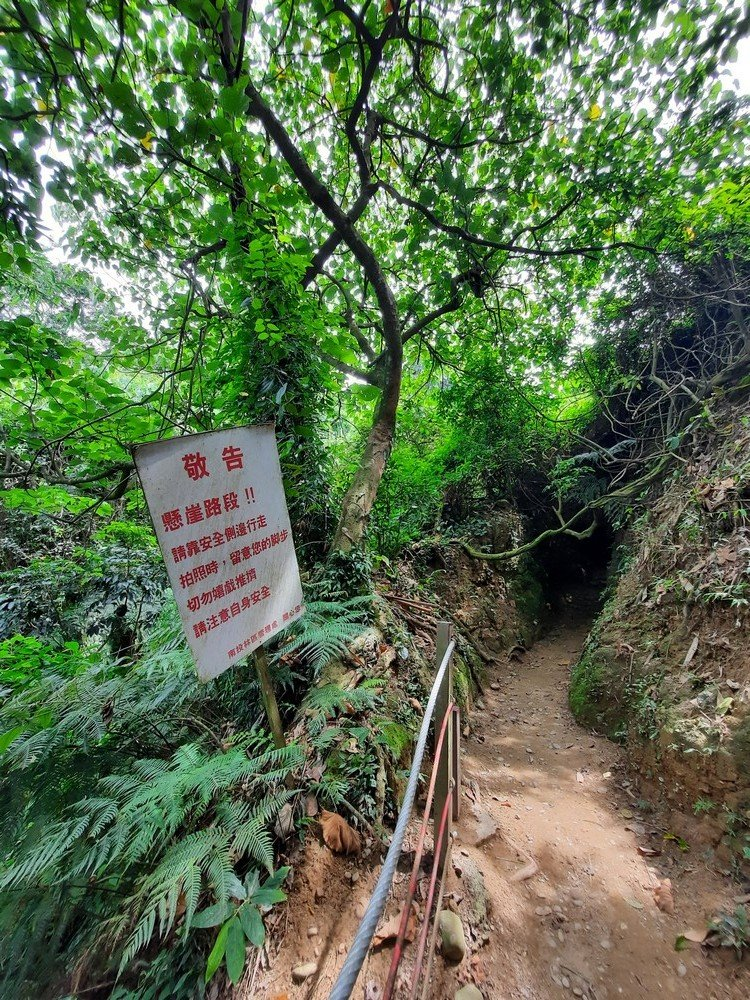 《雲林》林內龍過脈步道20200913_1098554