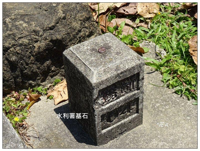 望月峰/獻堂登山步道_926011