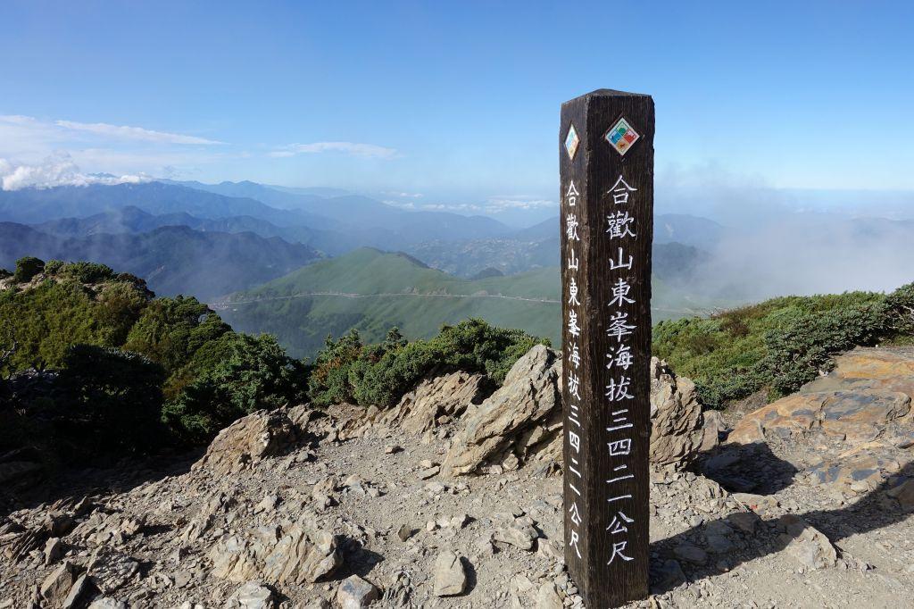 合歡東峰尖山石門山_184518