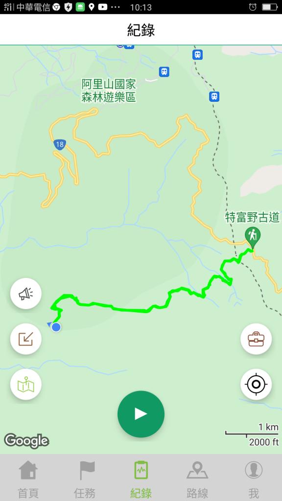 特富野古道_1390860