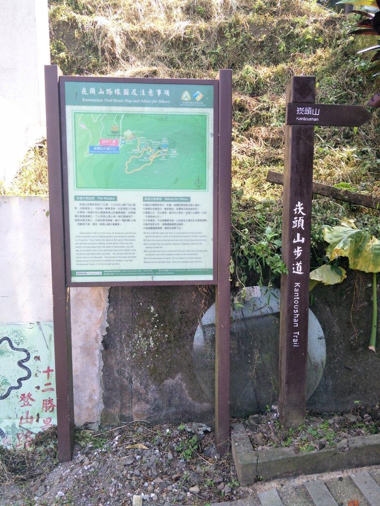 2019 10 22 崁頭山步道_710183