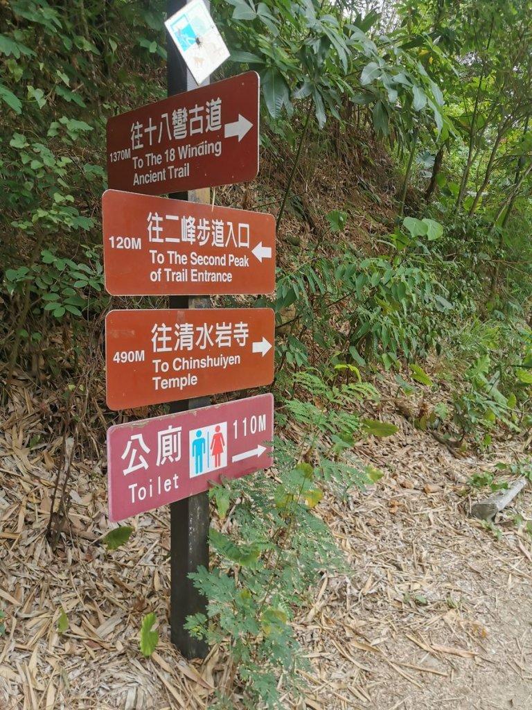 清水岩十八彎、中央嶺步道-貨運及造林要道_1048052