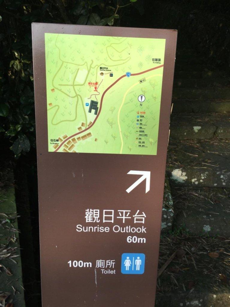 巃頂步道看日出_487030