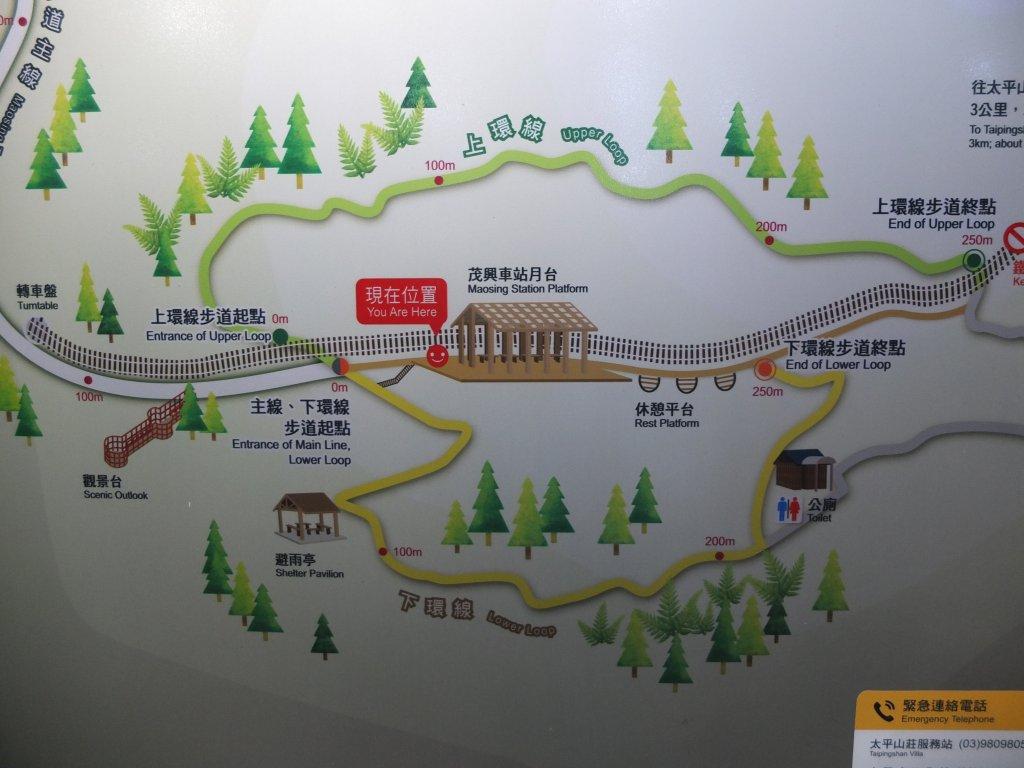 2018.9.19茂興國家步道之旅_1419199